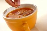 チキントマトスープの作り方3