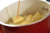 ガーリックポテトサラダの作り方1