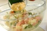 ガーリックポテトサラダの作り方3