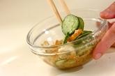 キュウリとちくわのゴマ酢和えの作り方2