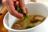 豆腐のふんわり汁の作り方3