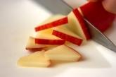 リンゴのバターソテーの作り方1
