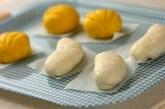 おばけとジャックの蒸しあんパンの作り方7
