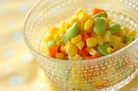 コーンと枝豆のサラダ