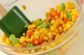 コーンと枝豆のサラダの作り方3
