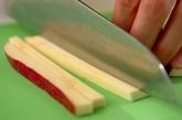 サツマイモのみそバター炒めの下準備1