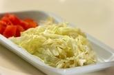 トマトとキャベツのエスニックスープの作り方2