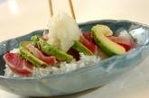 マグロとアボカドのサッパリおろし丼の作り方2