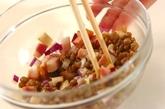 レンズ豆のサラダの作り方3