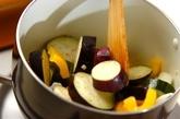 夏野菜のラタトゥイユの作り方1