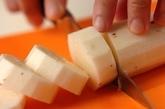 長芋の照り焼きの下準備1