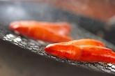 タラコの燻製の作り方2