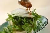 豆腐と水菜のサラダの作り方1