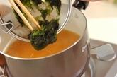 アオサと玉ネギのみそ汁の作り方2