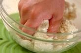 豆腐白玉団子の作り方1