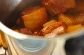 豚肉と大根の柔らか煮の作り方2