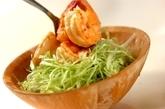 エビマヨのホットサラダの作り方4