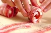 エリンギとトマトの豚バラ巻きの作り方2