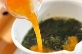 セロリのかき玉汁の作り方3