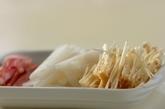 エノキと大根のスープの下準備1