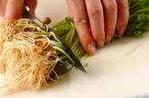 豆苗のしょうゆ麹炒めの下準備1