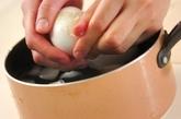 ゆで卵のコチュマヨソース添えの作り方1
