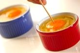 レンジでエッグスラットの作り方2