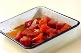 サーモン入りポキ丼の作り方1