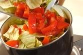 野菜たっぷりカレーの作り方2