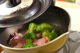 ブロッコリーの白ワイン蒸しの作り方1
