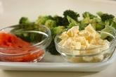 明太チーズのブロッコリーマフィンの下準備2