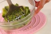 明太チーズのブロッコリーマフィンの作り方1