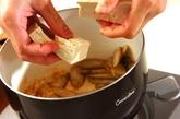 ゴボウと豆腐の雷汁の作り方1