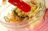 サツマイモのサラダの作り方2