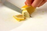 カブとレモンの即席漬けの下準備2
