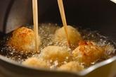 里芋と明太子のミニコロッケの作り方3