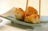 里芋と明太子のミニコロッケの作り方4