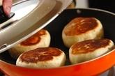 フライパンdeパンの作り方7