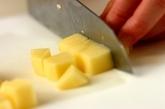 キノコと揚げジャガイモのホットサラダの下準備1