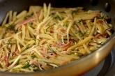 大葉とチーズのトローリガレットの作り方2