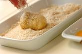 ツナクリームコロッケの作り方3