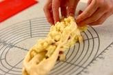 ごろっとおさつパンの作り方6