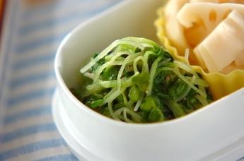 貝われ菜のナムル