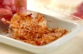 豚ヒレ肉と長芋の土佐焼きの作り方1