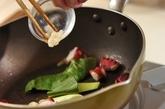 タコとチンゲンサイの塩麹炒めの作り方2
