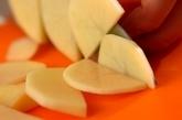 ジャガイモと菜の花の炒め物の下準備1
