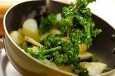 ジャガイモと菜の花の炒め物の作り方2