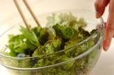 チョレギシーザーサラダの作り方1