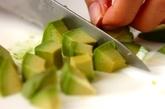 ミックスビーンズのサラダの作り方1