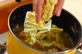 キャベツとベーコンの豆乳スープの作り方2